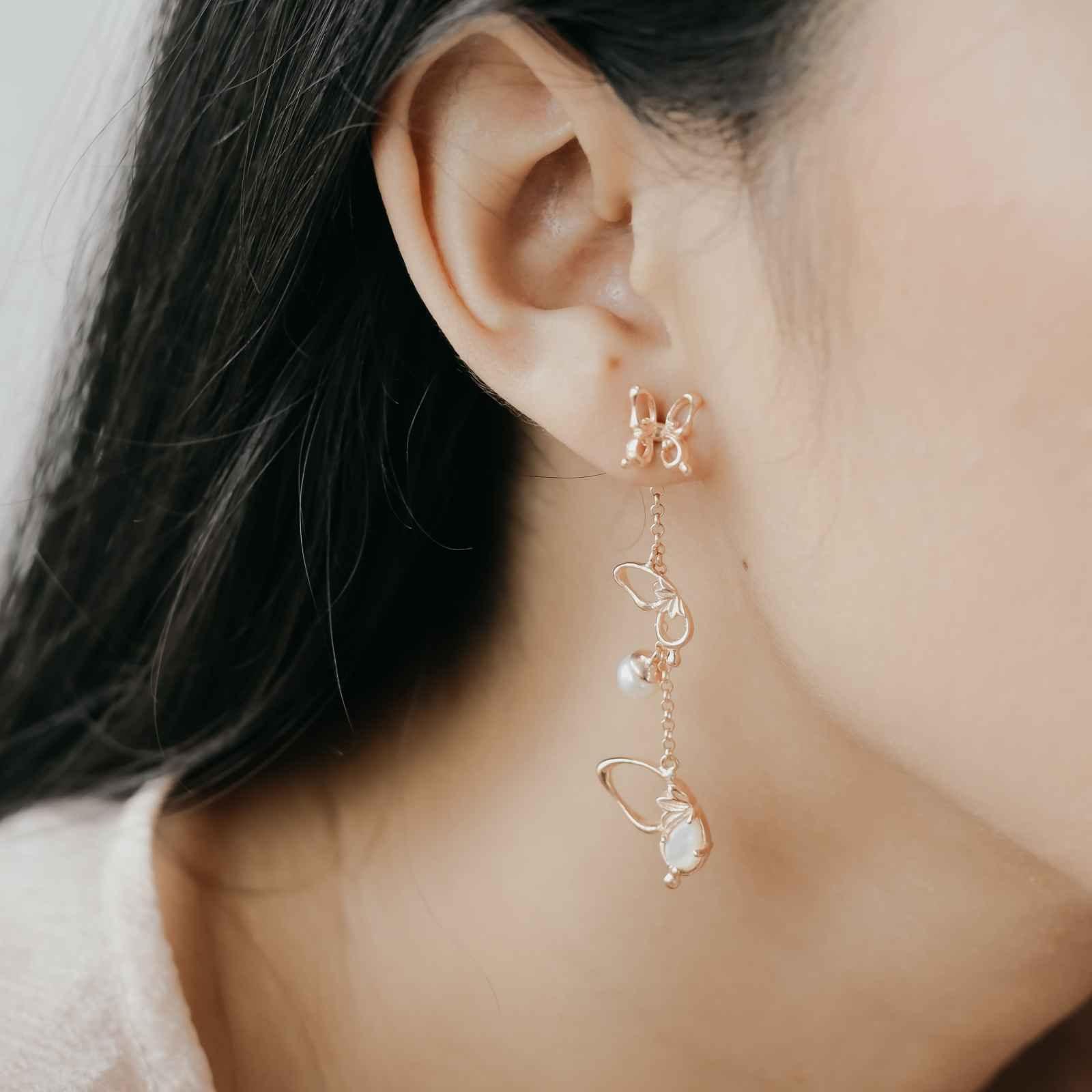 Kupu Two Way Earrings
